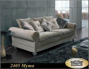 2405 Myma